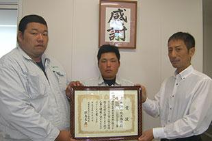 辻 俊弥(左) 林 巧也(中央)