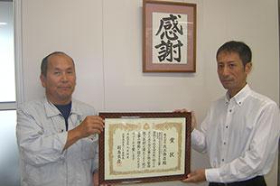 川崎 文孝(左)