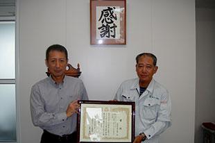 平成27年度国土交通行政功労者事務所長表彰