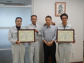 平成28年度佐賀県優秀技術者等表彰②